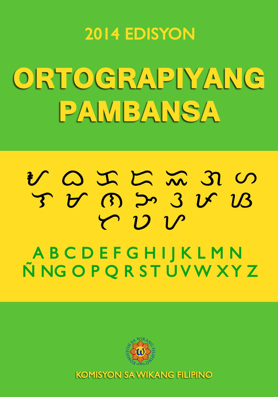 KWF Ortograpiyang Pambansa